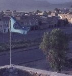 Sana, Yemen - HQ with UN flag, courtesy of George Mayer.